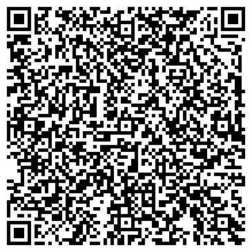 QR-код с контактной информацией организации Обучение дайвингу в Алматы (PADI)