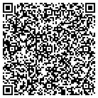 QR-код с контактной информацией организации Флори Арт