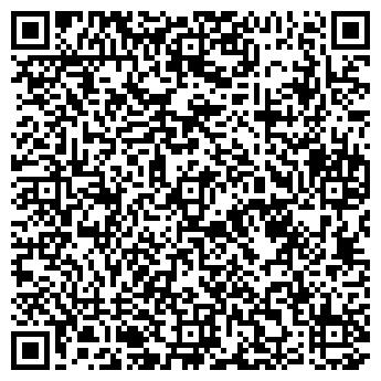 QR-код с контактной информацией организации ООО Максалис