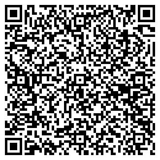 QR-код с контактной информацией организации ИРИС ГК