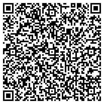 QR-код с контактной информацией организации ООО Адамас - Т