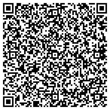 QR-код с контактной информацией организации ООО Вывоз мусора Курск