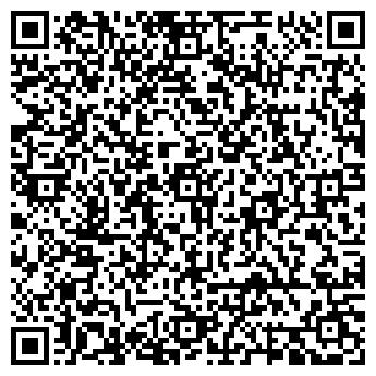 QR-код с контактной информацией организации ТОО DENYMARK