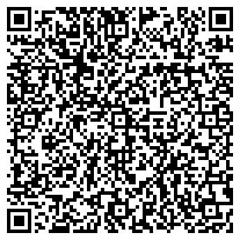 QR-код с контактной информацией организации Интернет-магазин АвтоУспех