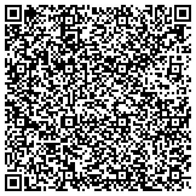 QR-код с контактной информацией организации Coral Travel Hollywood