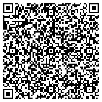 QR-код с контактной информацией организации EXTRIT