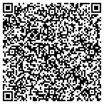 QR-код с контактной информацией организации ДЕТСКИЙ САД № 67