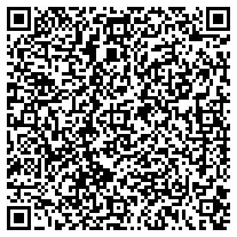 QR-код с контактной информацией организации ТОО Алферт