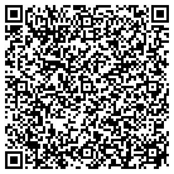 QR-код с контактной информацией организации World Expo, ООО