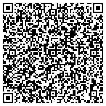 QR-код с контактной информацией организации ООО Убер Шеф