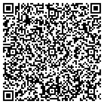 """QR-код с контактной информацией организации СЦ """"Сервер"""", ООО"""