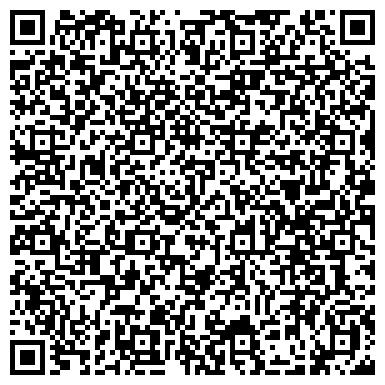 """QR-код с контактной информацией организации САЛОН КРАСОТЫ """"FAMILIA"""" В ХИМКАХ"""