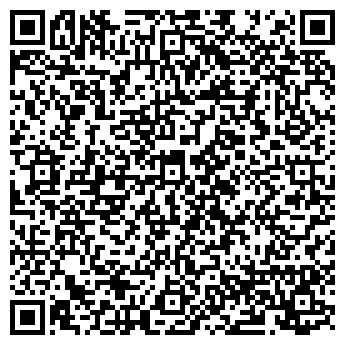 QR-код с контактной информацией организации Медтехника Ортосалон, ООО