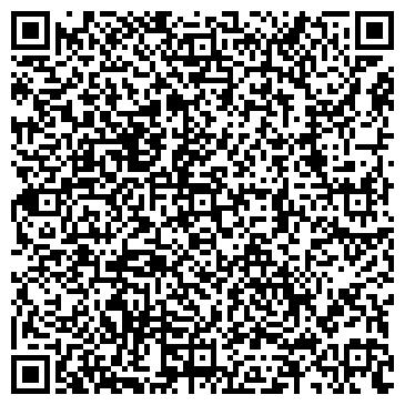 QR-код с контактной информацией организации ДЕТСКИЙ САД № 182