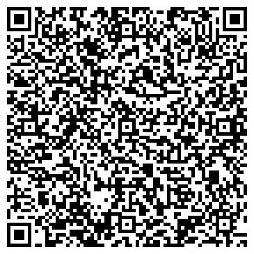 QR-код с контактной информацией организации ТОО Строй Сервис Плюс