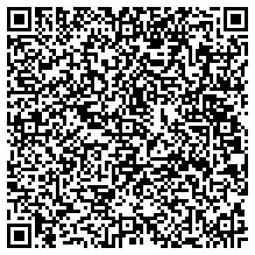 QR-код с контактной информацией организации ООО «Торговая компания «Калипсо»