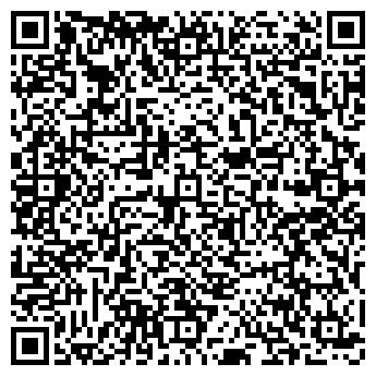 QR-код с контактной информацией организации СтаосГрупп, ООО