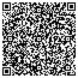 QR-код с контактной информацией организации ООО ВЕТАЛИНА