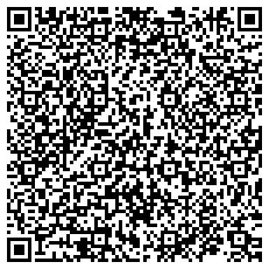 """QR-код с контактной информацией организации ---- КОВОРКИНГ ЦЕНТР """"БАЛАРА"""""""