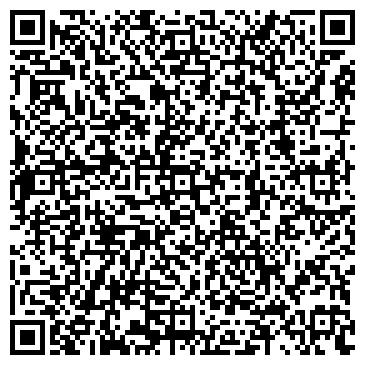QR-код с контактной информацией организации ДЕТСКИЙ САД № 207