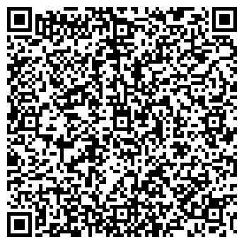 QR-код с контактной информацией организации ООО Принт-Центр