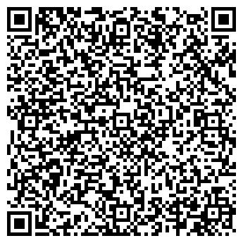 QR-код с контактной информацией организации ООО ШАРЛЕ