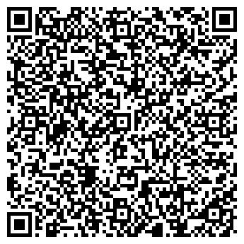 QR-код с контактной информацией организации ООО Салон каминов «Тепло в доме»