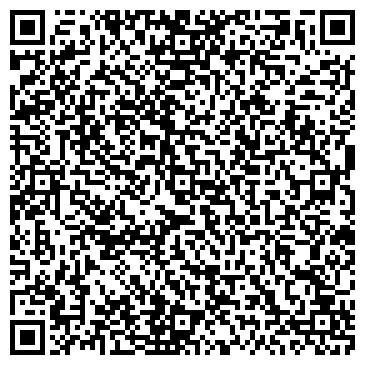 QR-код с контактной информацией организации ООО Гринвич Тревел турагентство