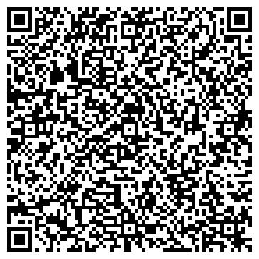 QR-код с контактной информацией организации ООО ИНКОМ-СТИЛ