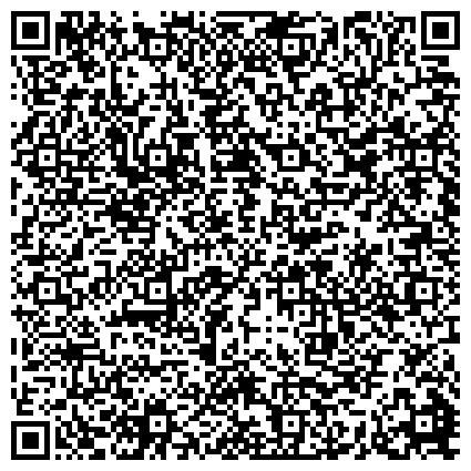 """QR-код с контактной информацией организации ООО  """"Загальноосвітній навчальний заклад I-III ступенів школа """"Світограй"""""""