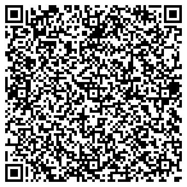 QR-код с контактной информацией организации ООО  Продюсерский Центр Актана Исабаева