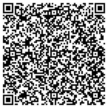 QR-код с контактной информацией организации ТОО Абзал и Компания