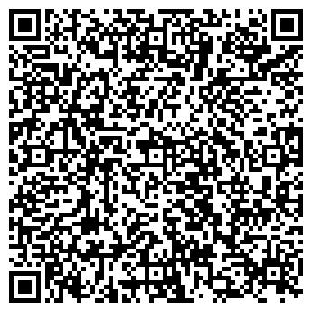 QR-код с контактной информацией организации ОсОО КанТиМал