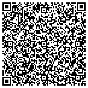 QR-код с контактной информацией организации ООО Кулибин