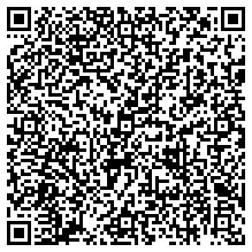 QR-код с контактной информацией организации АЛГА Агентство Недвижимости