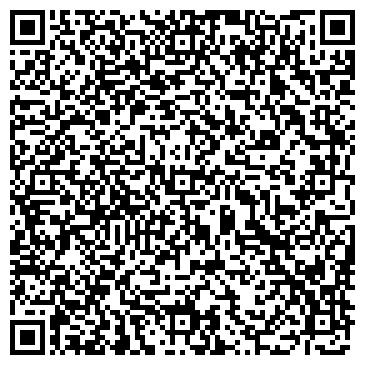 QR-код с контактной информацией организации ООО Силикал Бел