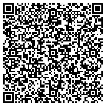 """QR-код с контактной информацией организации  """"Менар"""""""