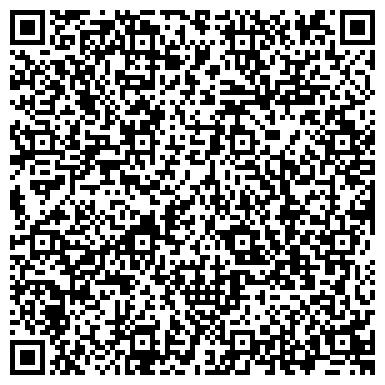 """QR-код с контактной информацией организации ОП """"DORISTON"""" Авторизованный Сервисный Центр"""