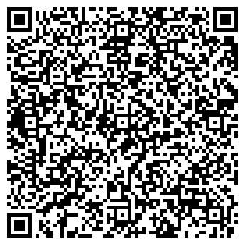 QR-код с контактной информацией организации ООО КОНТЕЙНЕР-177