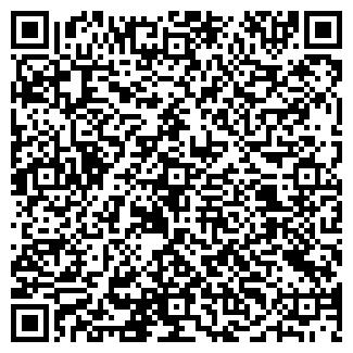 QR-код с контактной информацией организации ЧП Credo