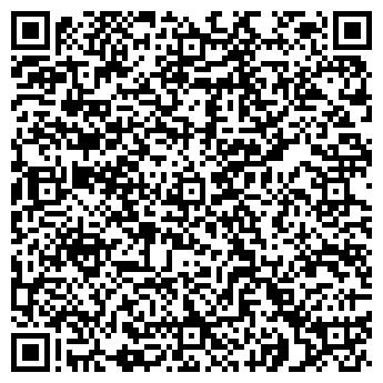 QR-код с контактной информацией организации KING, LTD