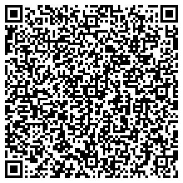QR-код с контактной информацией организации ООО Заветное