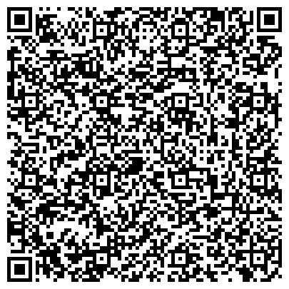 QR-код с контактной информацией организации ООО Юридическая компания Ривьера