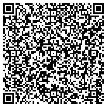 """QR-код с контактной информацией организации квест-клуб """"ПОРТАЛ"""""""