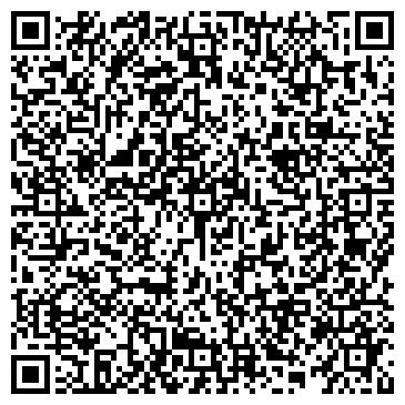 QR-код с контактной информацией организации ДЕТСКИЙ САД № 1804