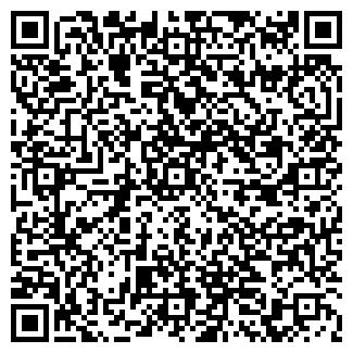 QR-код с контактной информацией организации  ИП Устинович Ю.П.