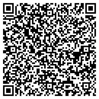 QR-код с контактной информацией организации УСТИНОВИЧ Ю.П ИП