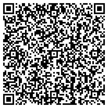 QR-код с контактной информацией организации ООО РЕФСИСТЕМ