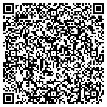 QR-код с контактной информацией организации ОП Василичук Юлия Юрьевна