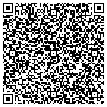 QR-код с контактной информацией организации ИП ИП Грибовский А.Л. г.Воложин, ул.Чапаева 47а
